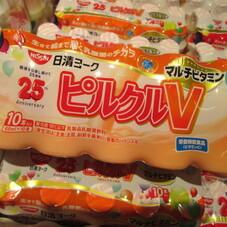 ピルクルマルチビタミン 178円(税抜)
