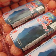 鹿児島霧島のたまご 188円(税抜)
