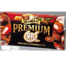 プレミアム熟カレー甘口 158円(税抜)