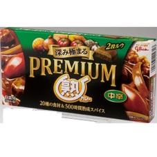 プレミアム熟カレー中辛 158円(税抜)