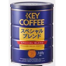 スペシャルブレンド缶 498円(税抜)