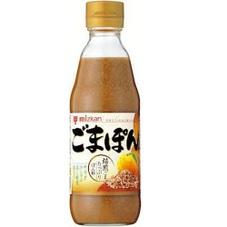 ごまぽん 258円(税抜)
