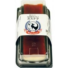 低温殺菌牛乳で作ったカステラ 178円(税抜)