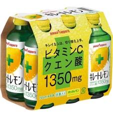 キレートレモン 298円(税抜)