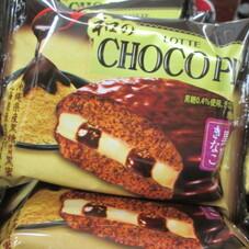和のチョコパイ〈黒蜜きなこ〉個売り 98円(税抜)