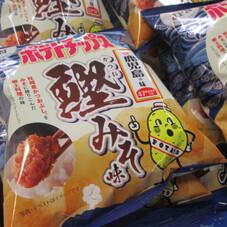 ポテトチップス〈鰹みそ味〉 90円(税抜)