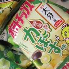 ポテト醤油香るかぼす味 90円(税抜)
