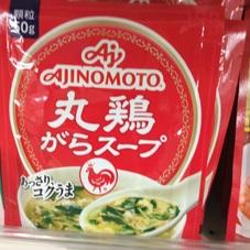 丸鶏がらスープ 278円(税抜)