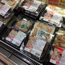 きつねうどん.ラーメン.たぬきそば.天ぷらうどん 88円(税抜)