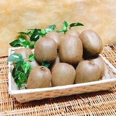 キウイフルーツ 99円(税抜)