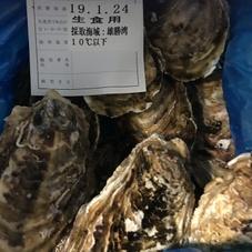 から牡蠣 180円(税抜)