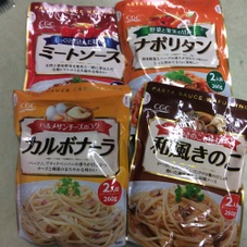 スパゲッティミートソース各種 100円(税抜)
