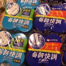 毎朝快調ヨーグルト(プレーン.低糖質) 100円(税抜)