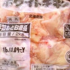 若鶏手羽元(解凍) 680円(税抜)