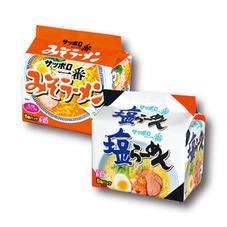 さっぽろ一番5食パック みそラーメン/塩ラーメン 297円(税抜)