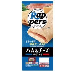 ラッパーズハム&チーズ 97円(税抜)