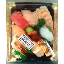 特選!にぎり寿司(煌) 898円(税抜)