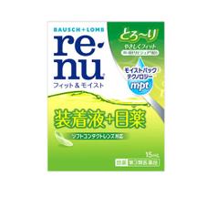フィット&モイスト 498円(税抜)