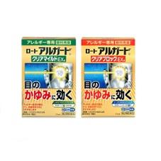 アルガードクリアブロックEX・クリアマイルドEX 1,380円(税抜)