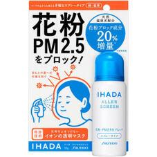 イハダアレルスクリーンEX 900円(税抜)