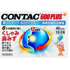 新コンタック600プラス 1,780円(税抜)