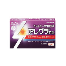 アレグラFX 1,314円(税抜)