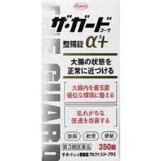 ザ・ガードコーワ整腸錠α3+ 150ポイントプレゼント