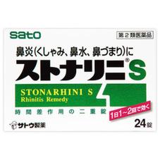 ストナリ二S 880円(税抜)