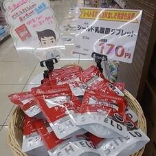 森永 シールド乳酸菌タブレット 170円(税抜)