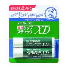 薬用リップスティックXD 138円(税抜)