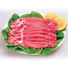 国産豚 ロース肉 極うすぎり 130円(税抜)