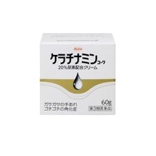 ケラチナミン20% 798円(税抜)