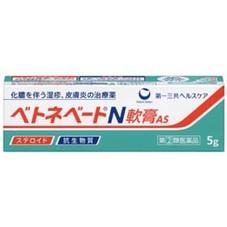 ベトネベートN軟膏 780円(税抜)