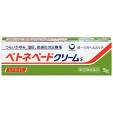 ベトネベートクリーム 780円(税抜)