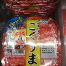 こくうま熟うま辛キムチ 279円(税抜)