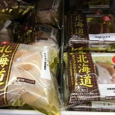 北海道ホイップ&ショコラシュー・ワッフル 89円(税抜)