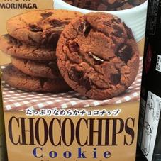 チョコチップ・ムーンライト 159円(税抜)