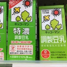 豆乳各種 79円(税抜)