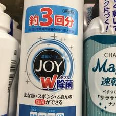 除菌ジョイ詰替 239円(税抜)