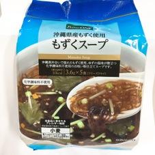 もずくスープ(本体)より20円引 278円(税抜)