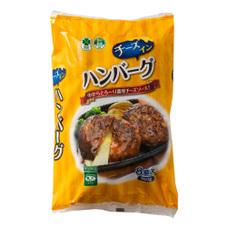 チーズインハンバーグ8個入 398円(税抜)
