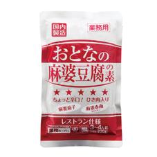 大人の麻婆豆腐の素 197円(税抜)