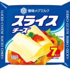雪印 スライスチーズ 185円(税抜)