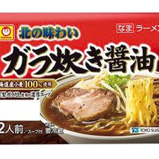 マルちゃん 北の味わいガラ炊き醤油 148円(税抜)
