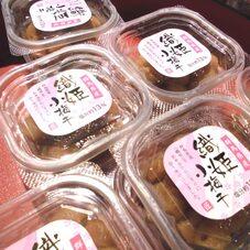 織姫小梅干 298円(税抜)