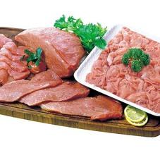 和豚もちぶた 豚肉モモ部位 100円(税抜)