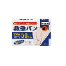 救急バン 98円(税抜)
