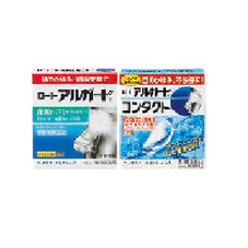 アルガード各種 398円(税抜)