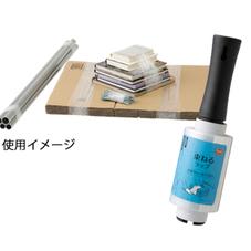 束ねるラップ 278円(税抜)