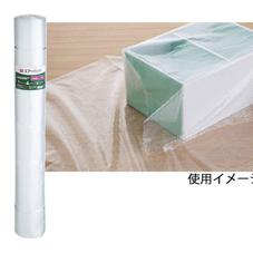 エアーパック 880円(税抜)